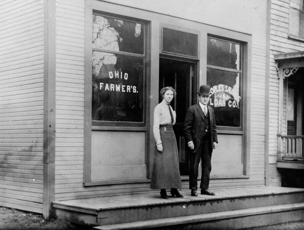 PSALC rename original building